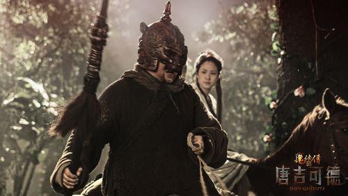 《唐吉可德》王刚遭颠覆改造披甲执枪出征(图)