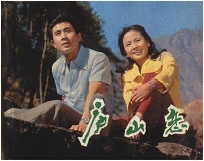 张瑜郭凯敏三十年一吻难续《庐山恋》