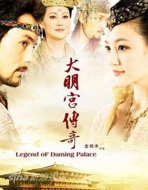 刘雨欣《大明宫》盛世绽放被赞最美穿越公主