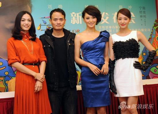 《爱出色》上海见面会导演称洪晃不敢看片(图)