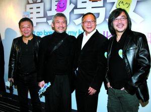 左起:程小东、徐克、杜琪峰、韦家辉