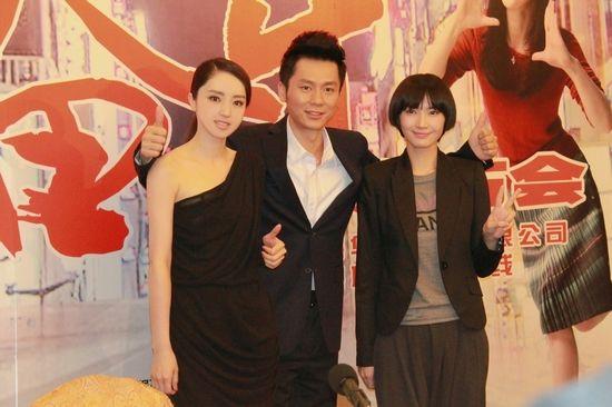 电影《奋斗》上海媒体见面会