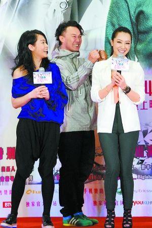 陈奕迅、刘若英等出席首映发布会 白继开摄
