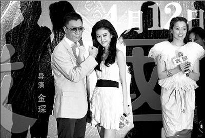 孙红雷、景甜、金喜善(从左至右)出席首映发布会