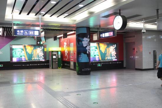 《武侠》北京地铁广告
