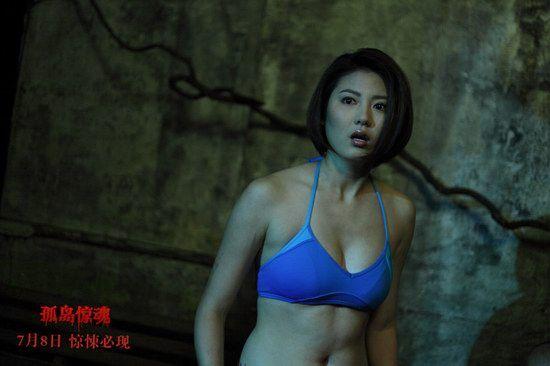 徐自贤比基尼干练风情