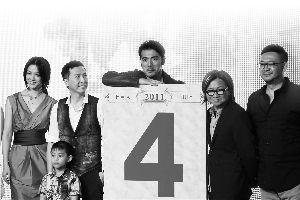 汤唯、甄子丹、金城武、陈可辛和姜武出席《武侠》发布会,该片7月4日上映