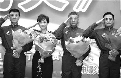 牛莉(左二)等主创人员行军礼。本报记者张伟摄
