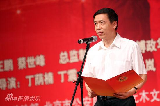广电总局电影局副局长张宏森