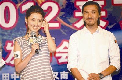 《2012来了》田中千绘中文流利了