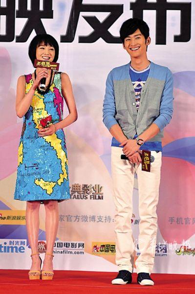 郭爽和张翰(右)