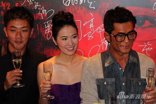 《窃听2》票房破2亿 古天乐叶璇香港开心庆功