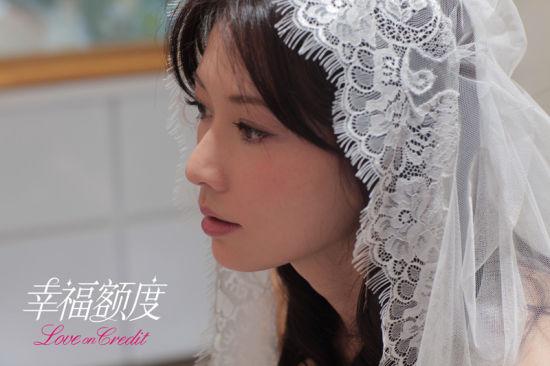《幸福额度》林志玲婚纱照