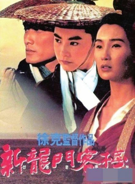 周迅宣传《龙门飞甲》自曝为打戏曾怀疑自己