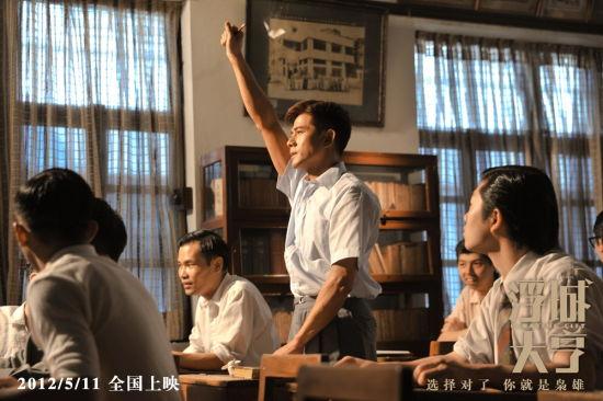 郭富城的学徒时代