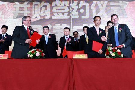 万达集团与AMC院线签署并购协议(图片来源:万达集团官网)