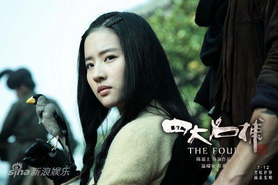 """刘亦菲在《四大名捕》中 被邓超戏称为""""鸟人"""""""