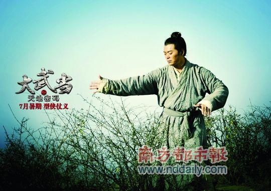 """徐娇与樊少皇的恋情,让很多观众都表示""""真�S�友垌�"""""""