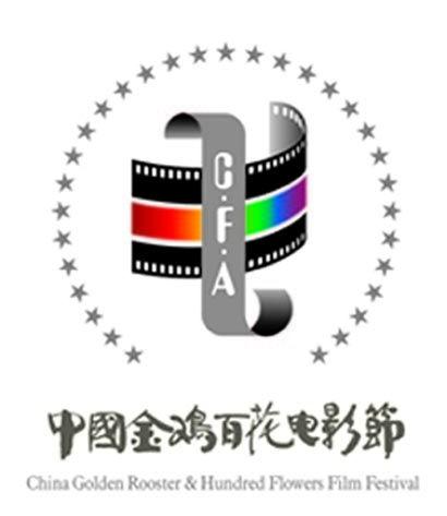 金鸡百花电影节logo标志