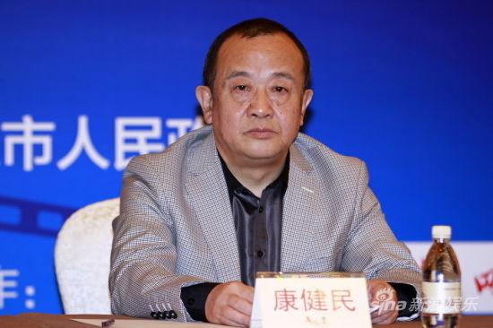 中国电影家协会常务副主席 康健民