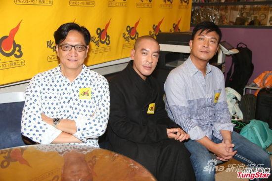 麦浚龙(juno),钱小豪,陈友v黄金黄金《僵尸》电影电影瞳图片