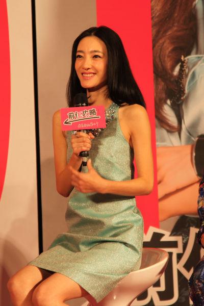 王丽坤开心接受采访