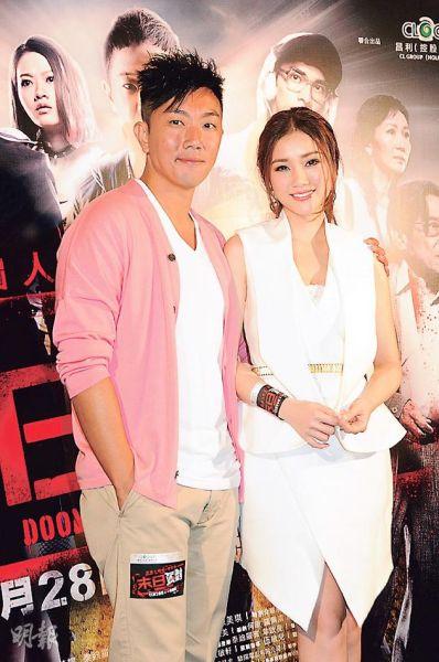 刘浩龙与谢安琪希望《末日派对》有好票房。
