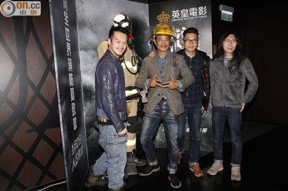 吴浩康(左起)、任达华和导演郭子健等到戏院谢票。