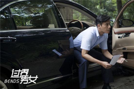 《过界男女》司机陈坤