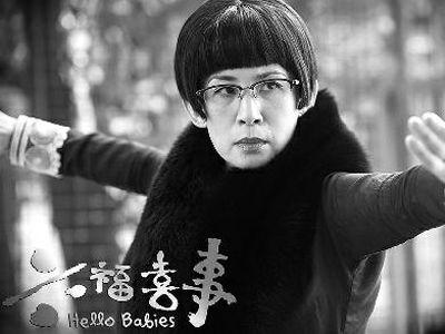 """吴君如在片中恶搞《一代宗师》中""""宫二""""的角色"""
