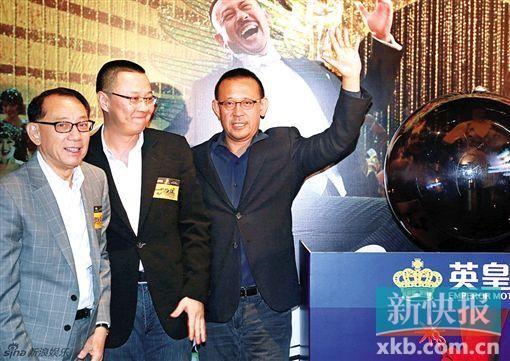 姜文与英皇主席杨受成(左)以及制片人马珂(中)