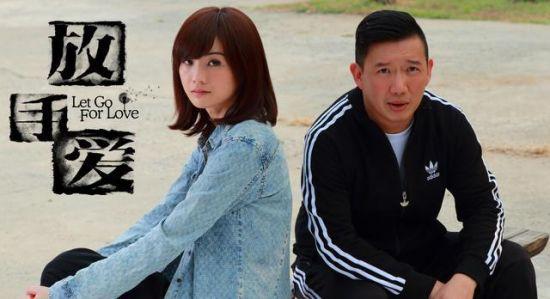 由杜汶泽和蔡卓妍主演的《放手爱》只有200余万票房。