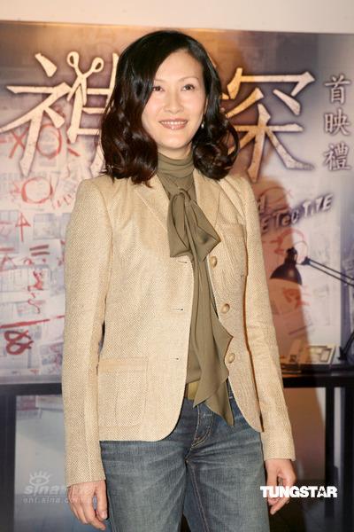 组图:刘青云杜琪峰等亮相《神探》香港首映礼