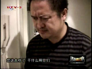 张元新片照常筹备相关涉毒者陆续结束拘留(图)