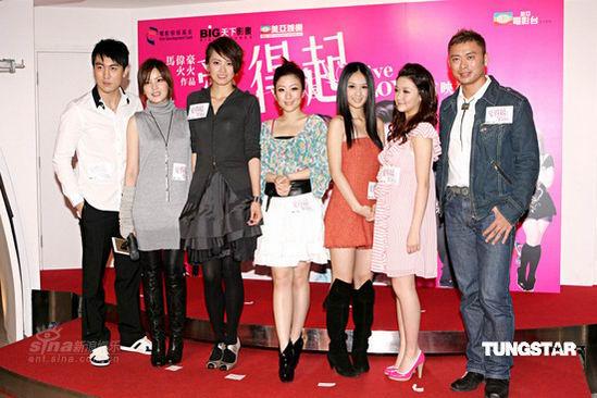 组图:《爱得起》香港首映梁咏琪称不会姐弟恋