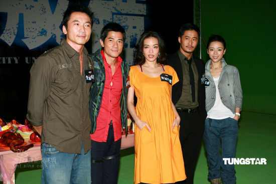 Colin Chou, Aaron Kwok, Shu Qi, Wu Jing, Zhang Jingchu