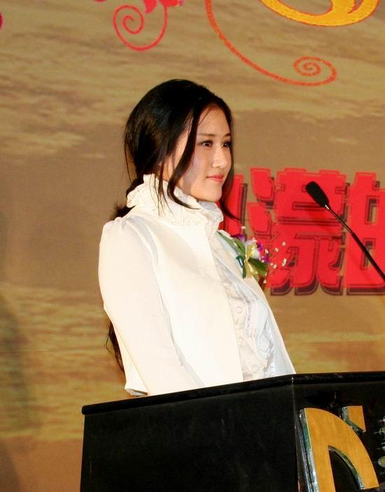 杨紫婷担任《妙�鞯娜兆印返佳�