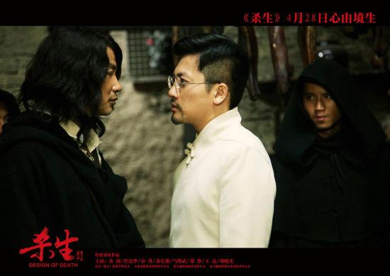 任达华苏有朋相视而立,紧张对峙的关系昭然若揭