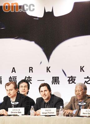 蝙蝠侠贝尔来港必做八件事最难忘香江夜景(图)
