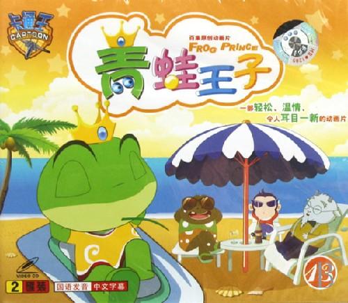 浪漫,片中将会加入不同种族的土著,动物角色如青蛙王子及鳄鱼等又