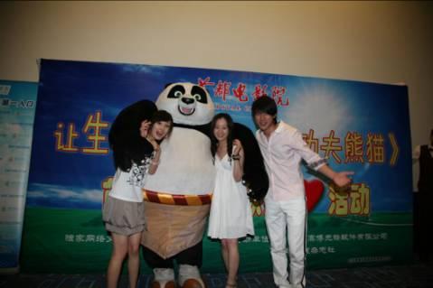 首都电影院邀四川灾区学生免费看《功夫熊猫》