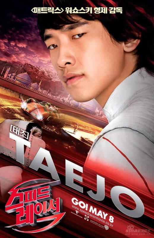 《极速赛车手》8月发车Rain有望来华助阵(图)
