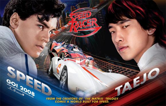 8月10日《极速赛车手》首映观影抢票细则
