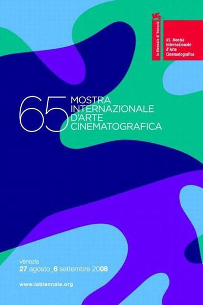 威尼斯电影节官方海报出炉蓝绿紫显典雅(图)