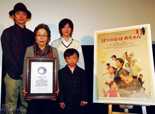 日本影片《我的外婆》主创与观众见面观众(图)