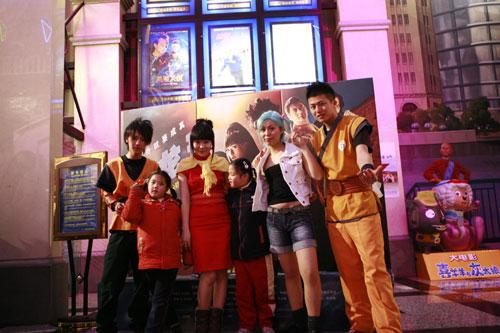 参与《七龙珠》有奖活动赢精美电影纪念品(图)