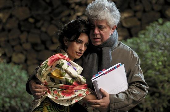 戛纳电影节主竞赛单元片单详解-《破碎的拥抱》