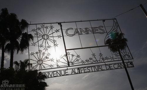 关于戛纳电影节的26个字母:疯狂派对+明媚阳光