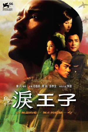 《南京南京》代表内地角逐金球奖最佳外语片