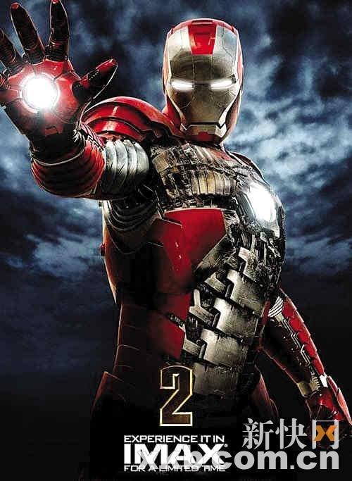 《钢铁侠2》口碑不如预期被批剧情烂高潮短